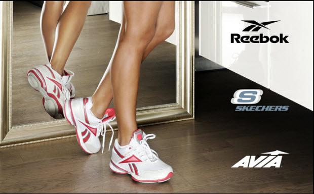 rebajas en zapatillas deportivas