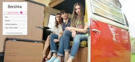 Bershka Outlet 2014: rebajas en venta privada especial al -70%